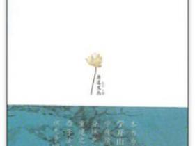 程朱礼法学研究pdf