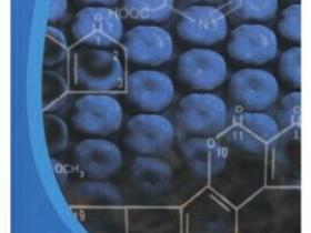 霉菌毒素蓝皮书pdf