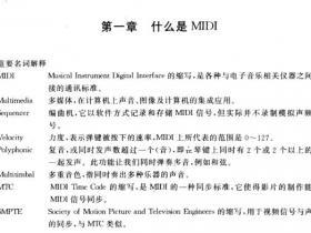 MIDI 爱好者手册pdf