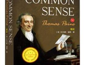 常识[Common Sense]epub