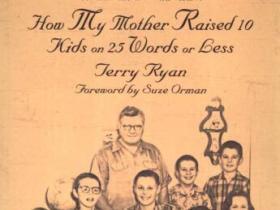 25个词支撑的快乐日子 一位母亲靠写广告词抚养10个孩子的故事pdf